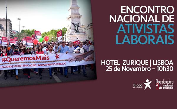 evento-encontro-ativistas-laborais.jpg