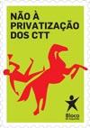 Não à privatização dos CTT!